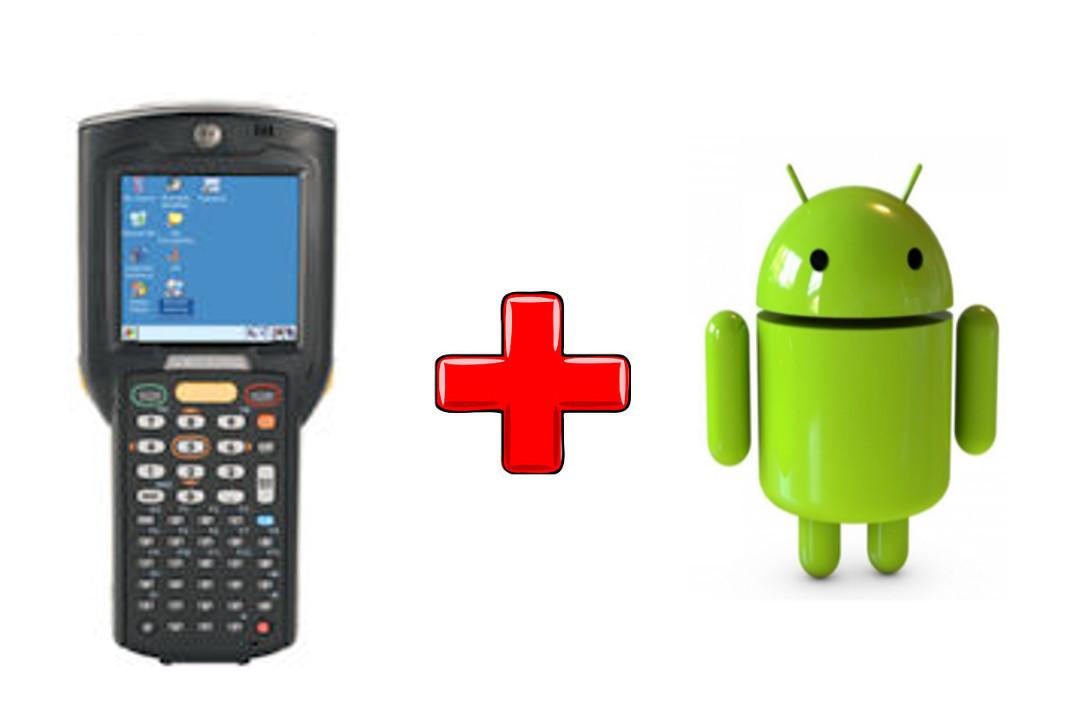 ТСД на Android — перспективы и существующие решения - 1