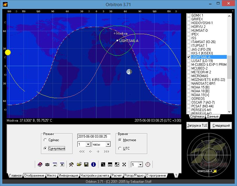 [UPDATE] Lightsail успешно развернул солнечный парус - 3