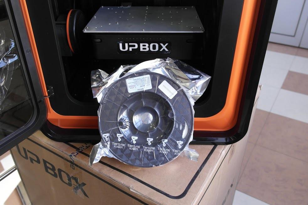 Up Box - 33