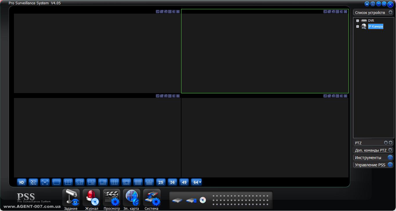 Полезные возможности CMS для видеонаблюдения - 2