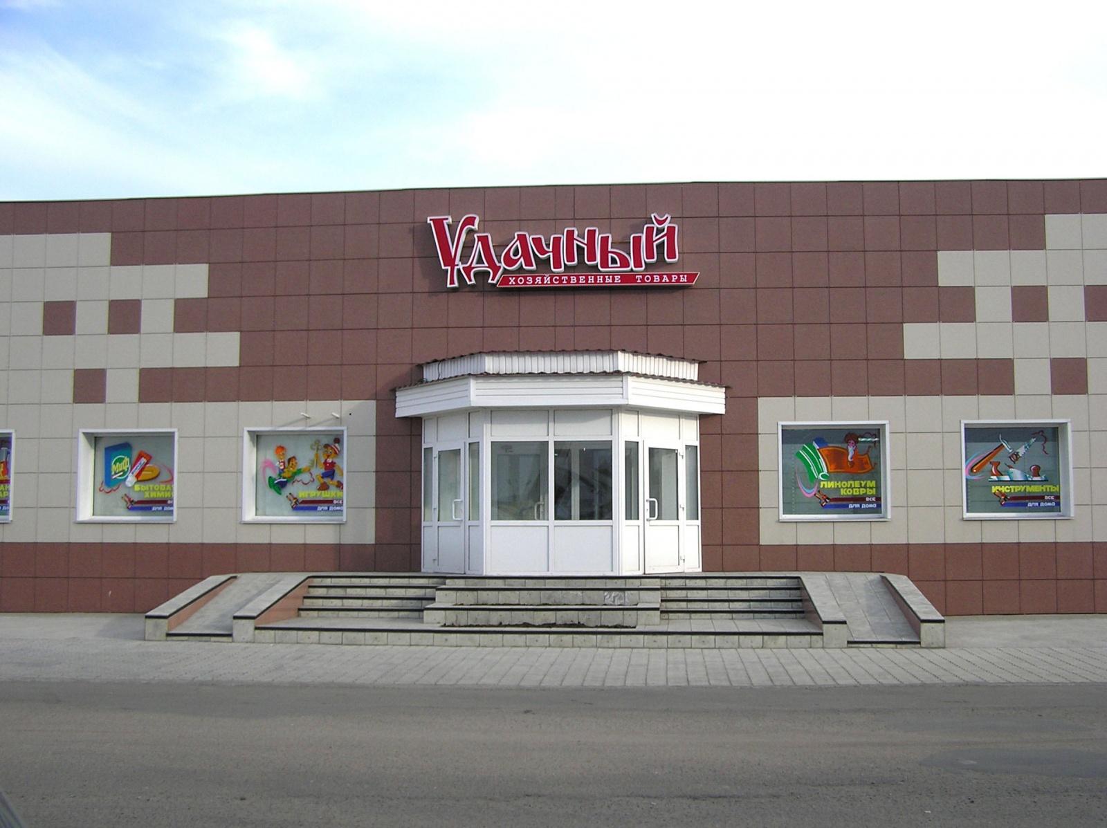 Общий вид магазина
