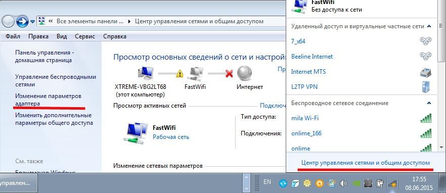 3 простых команды, чтобы раздавать WiFi со своего ноутбука - 8