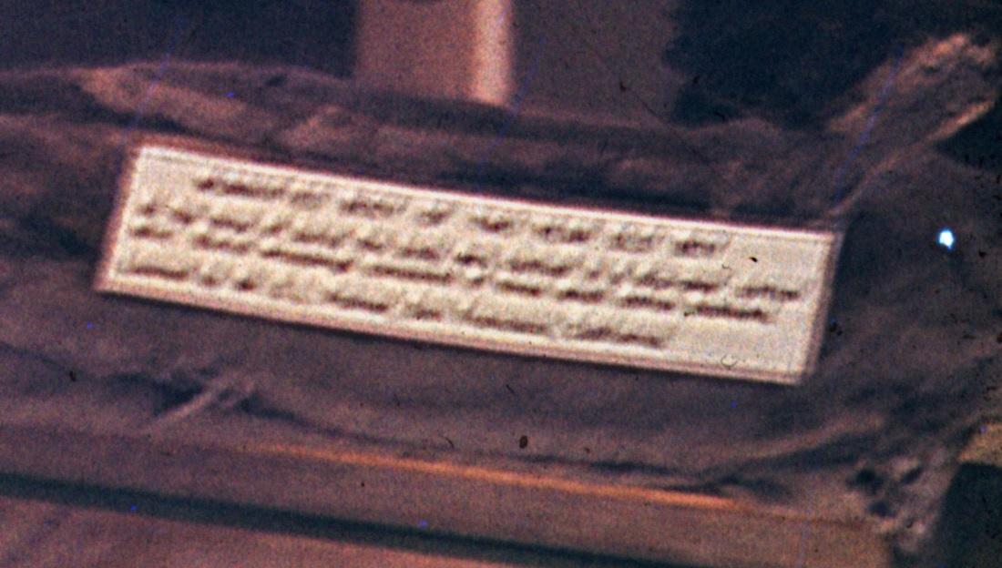 Обработка фото «пришельца» раскрыла 60-летнюю загадку - 3