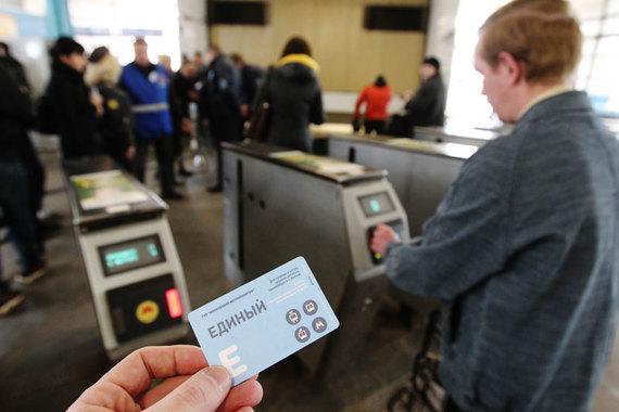 Рост цены билета для московского метро объясняется использованием импортных компонентов - 1