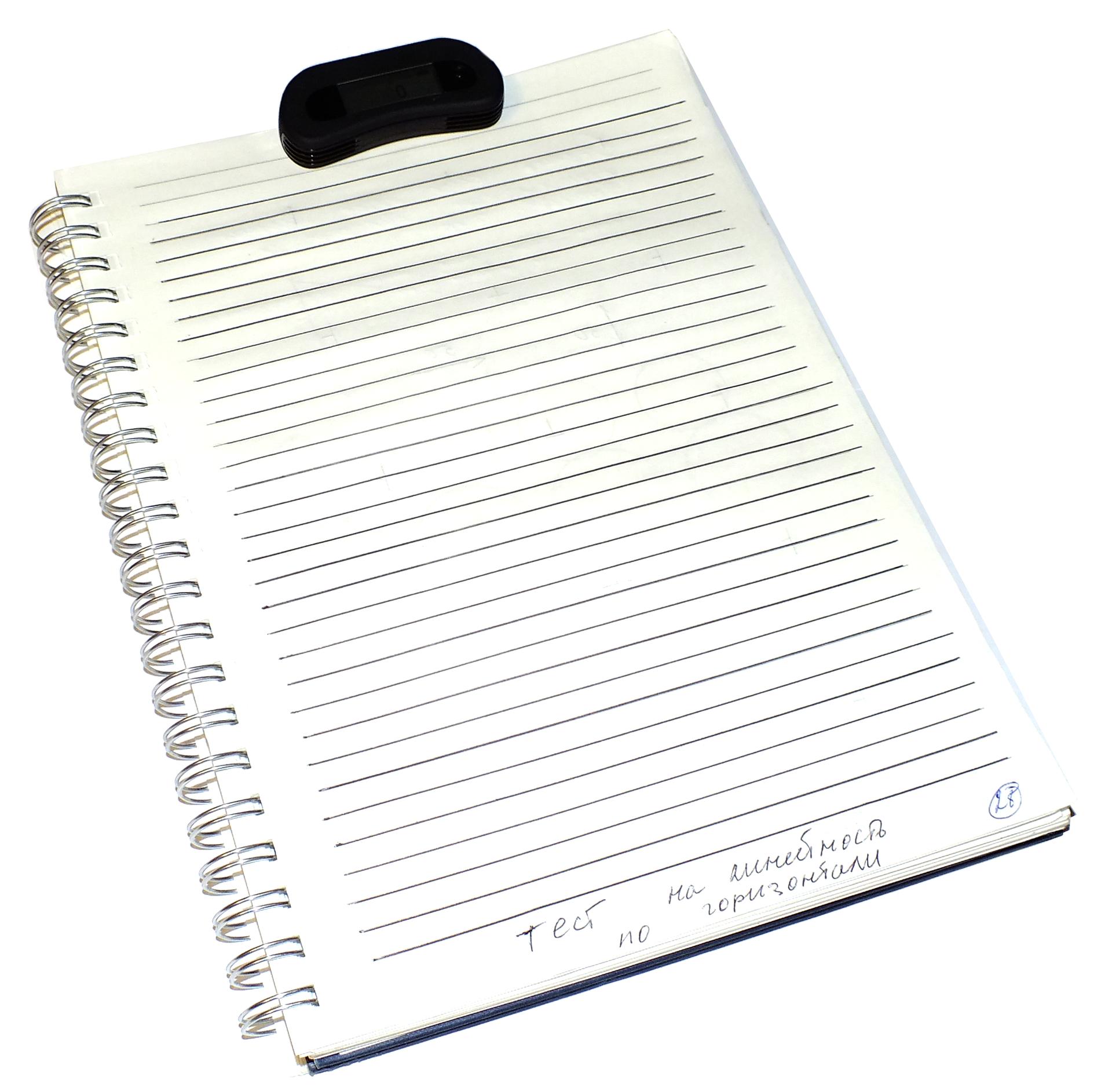 Тест-драйв цифровой ручки Даджет МТ6080 - 13