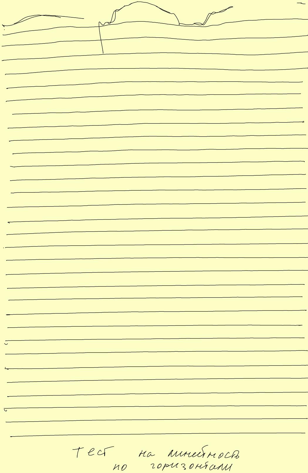 Тест-драйв цифровой ручки Даджет МТ6080 - 14