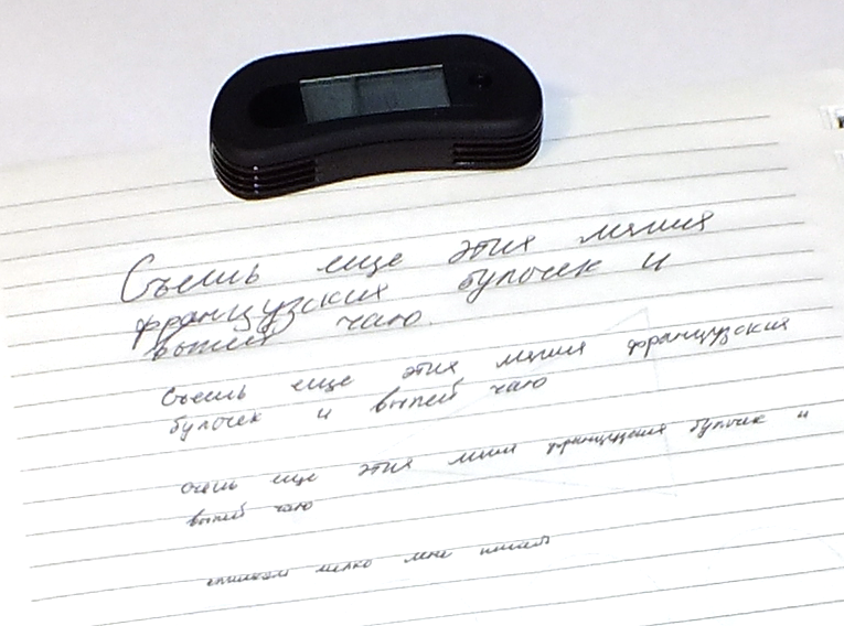 Тест-драйв цифровой ручки Даджет МТ6080 - 18