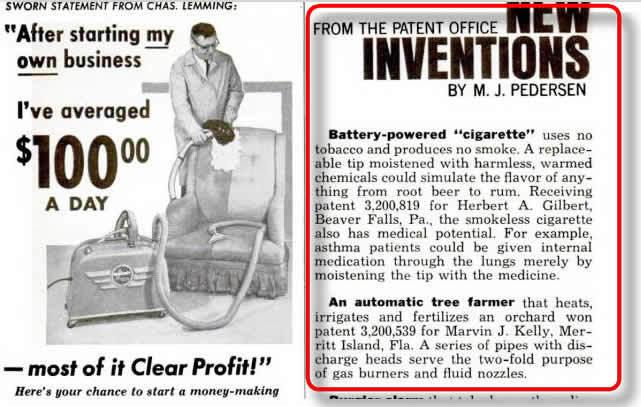 Кто придумал электронную сигарету: ретроспективная заметка с восстановлением исторической справедливости - 6