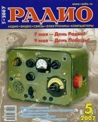 Золотая пора научно-популярной публицистики - 31