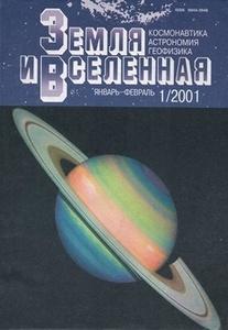Золотая пора научно-популярной публицистики - 39
