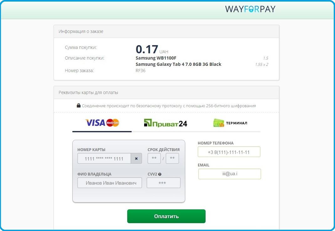 WayForPay: О готовности рынка к покупкам в «один клик» - 2
