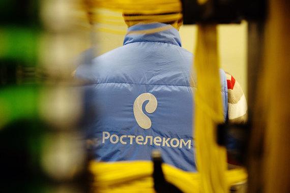 Акции «Ростелекома» подорожали в июне почти на 20% - 1