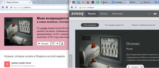 Реклама альбома Drones группы Muse на стартовых страницах Яндекс.Музыки и Zvooq