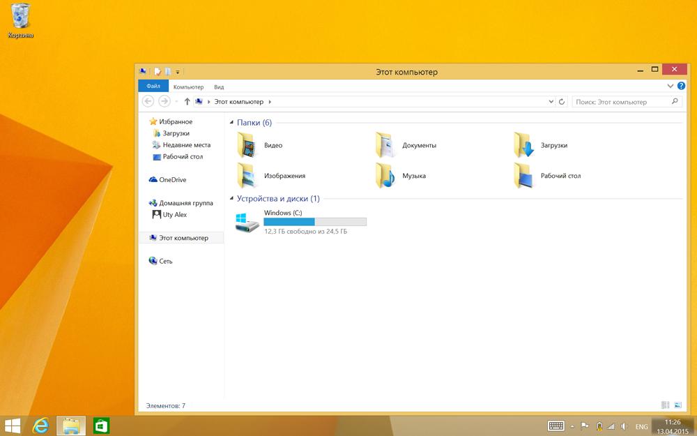 Тестируем bb-mobile Techno W8.9 3G: стеклянный 4х-ядерный планшет на Windows 8.1 - 15