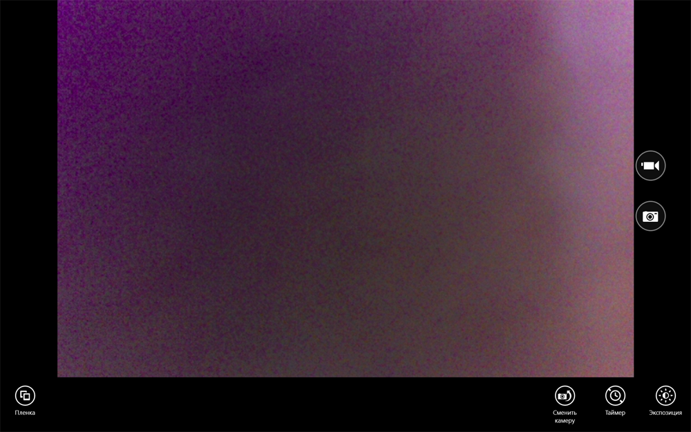 Тестируем bb-mobile Techno W8.9 3G: стеклянный 4х-ядерный планшет на Windows 8.1 - 18