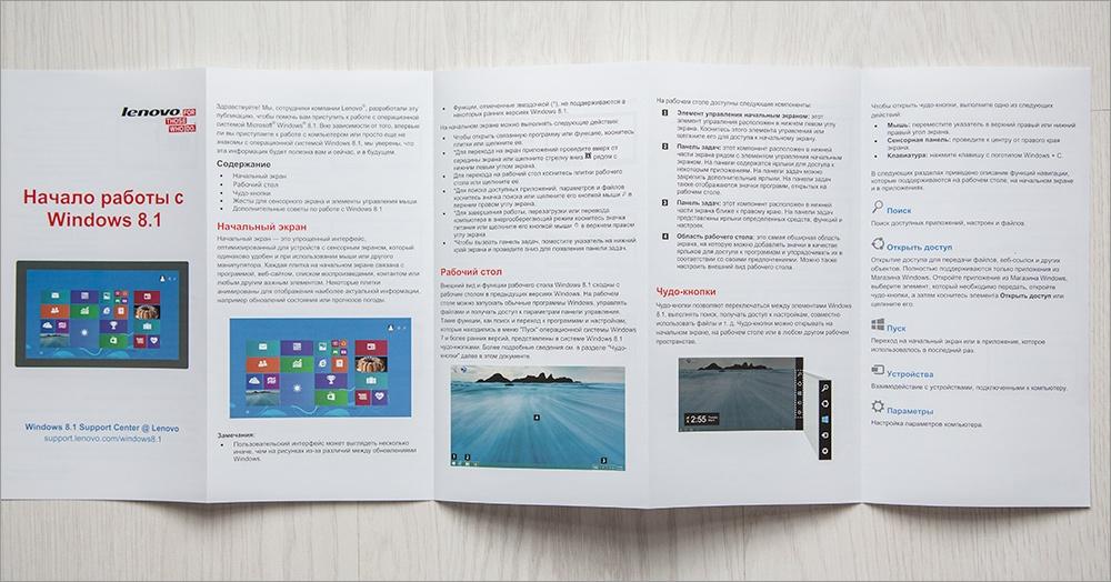 ThinkPad X1 Carbon: Рама-карбон, задний амортизатор, 27 скоростей… - 9