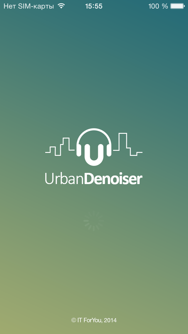 urbandenoiser splash