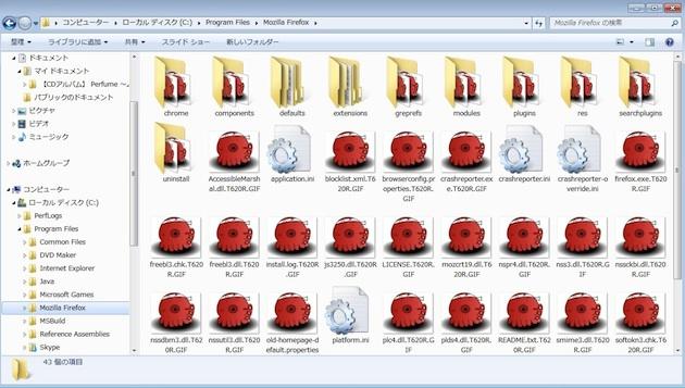 11 смешных хакерских атак - 4