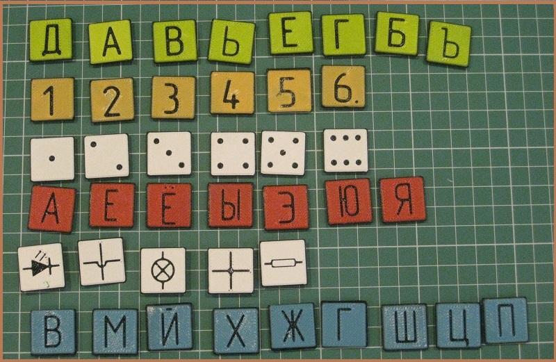 Куботроник — путь от кубика до набора - 2