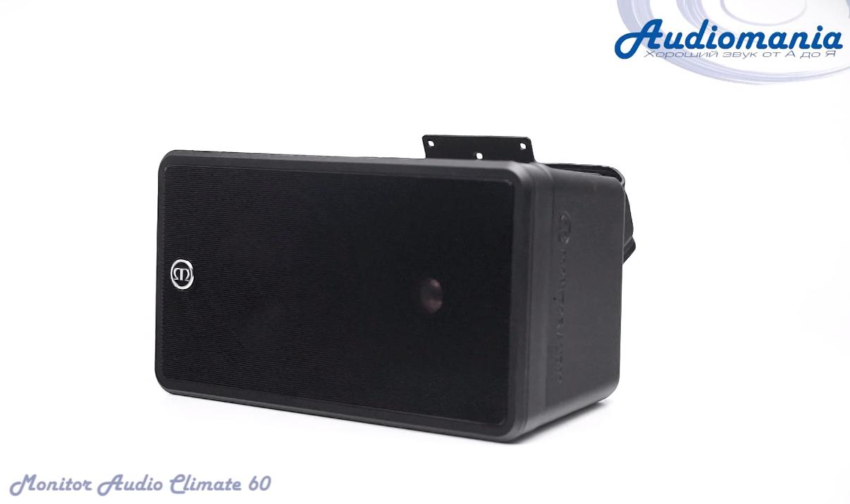 Аудиотехника для дома и мероприятий - 1