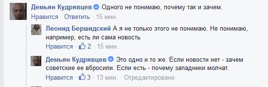 Бершидский и Кудрявцев недоумевают: Почему новости про аресты российского имущества в Бельгии и Франции есть только в российских СМИ? - 4