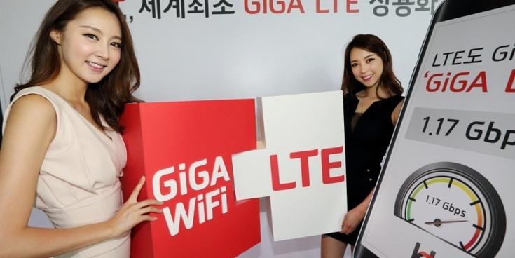 KT Giga LTE