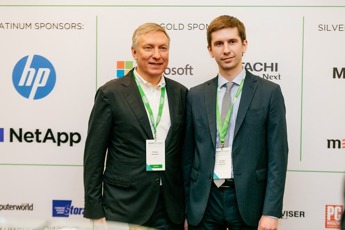 VeeamON Forum 2015 Moscow. Итоги - 5