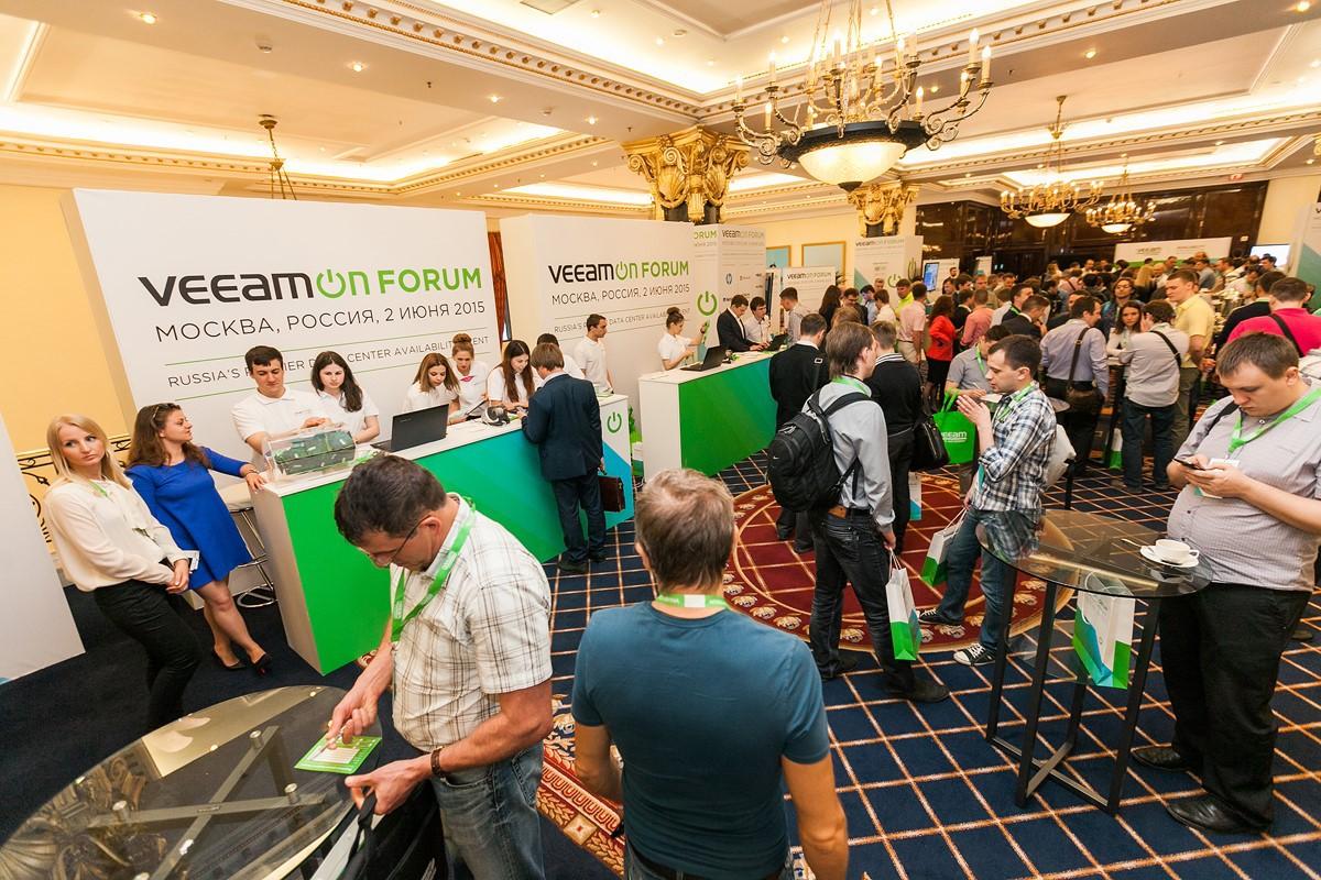 VeeamON Forum 2015 Moscow. Итоги - 1