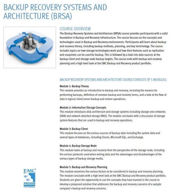 Архитектура систем резервного копирования, архивирования и восстановления - 9