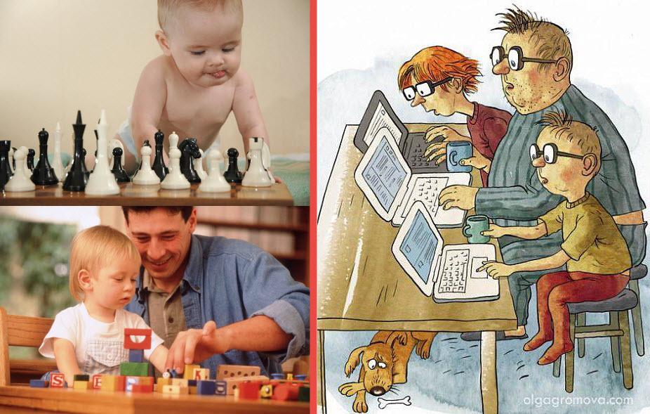 Влияние планшета на ребенка (2-13 лет) - 1