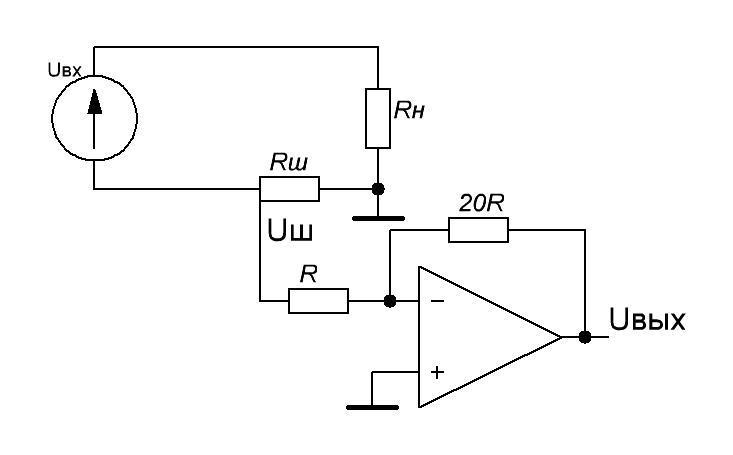 Датчики и микроконтроллеры. Часть 3. Измеряем ток и напряжение - 24