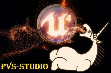 Как команда PVS-Studio улучшила код Unreal Engine - 1