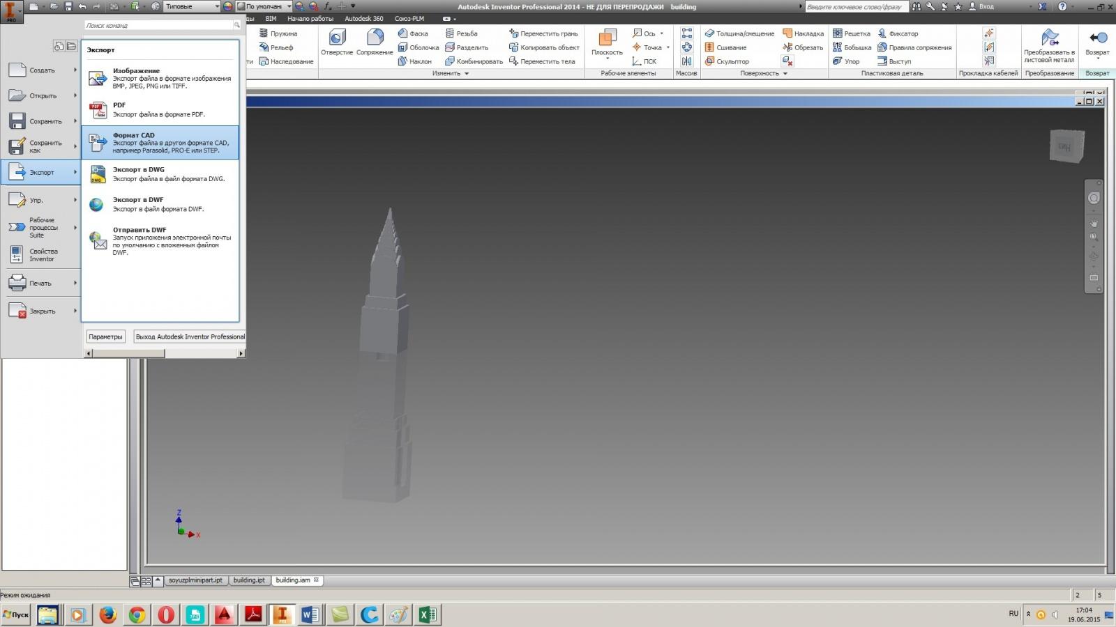 Разделение 3D моделей c помощью Autodesk inventor - 18
