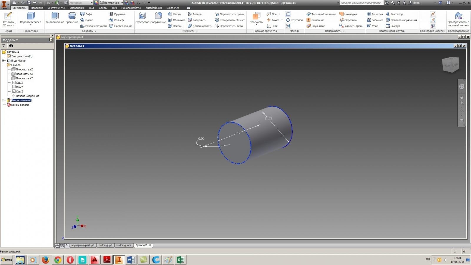 Разделение 3D моделей c помощью Autodesk inventor - 20