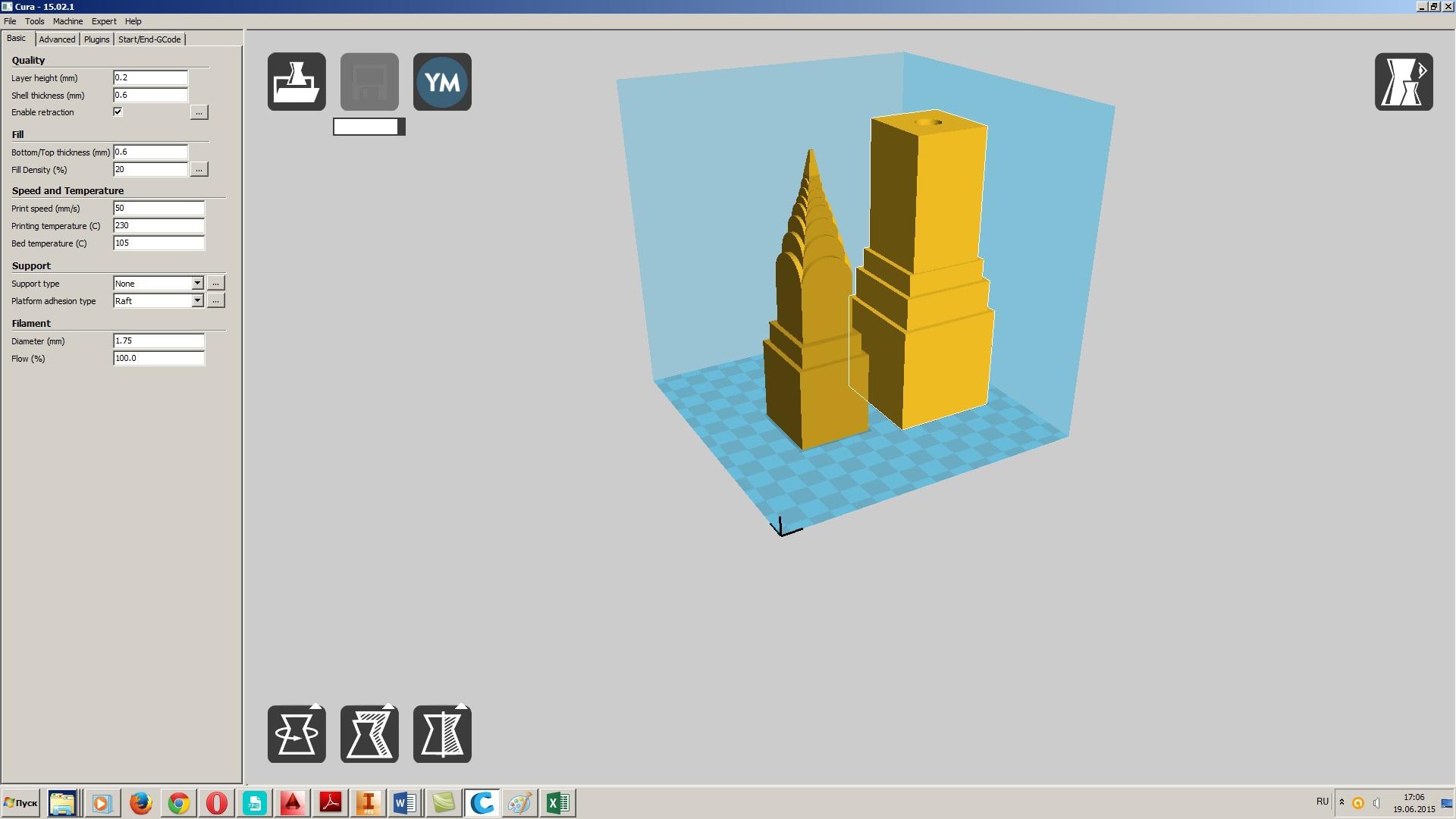 Разделение 3D моделей c помощью Autodesk inventor - 21