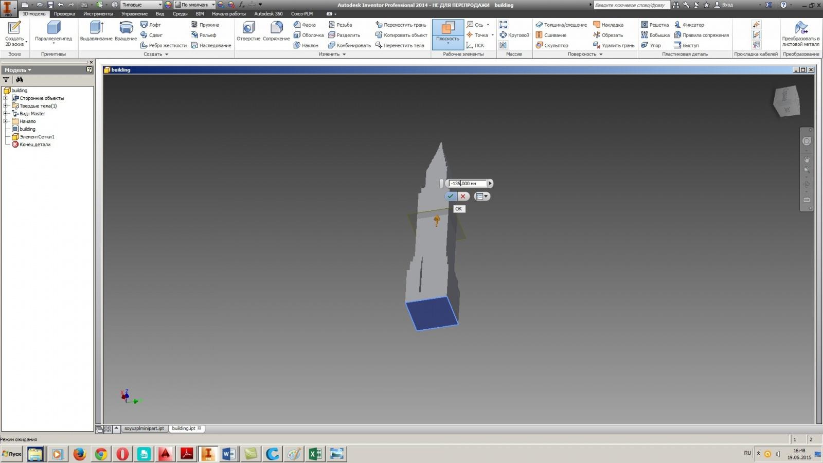 Разделение 3D моделей c помощью Autodesk inventor - 3