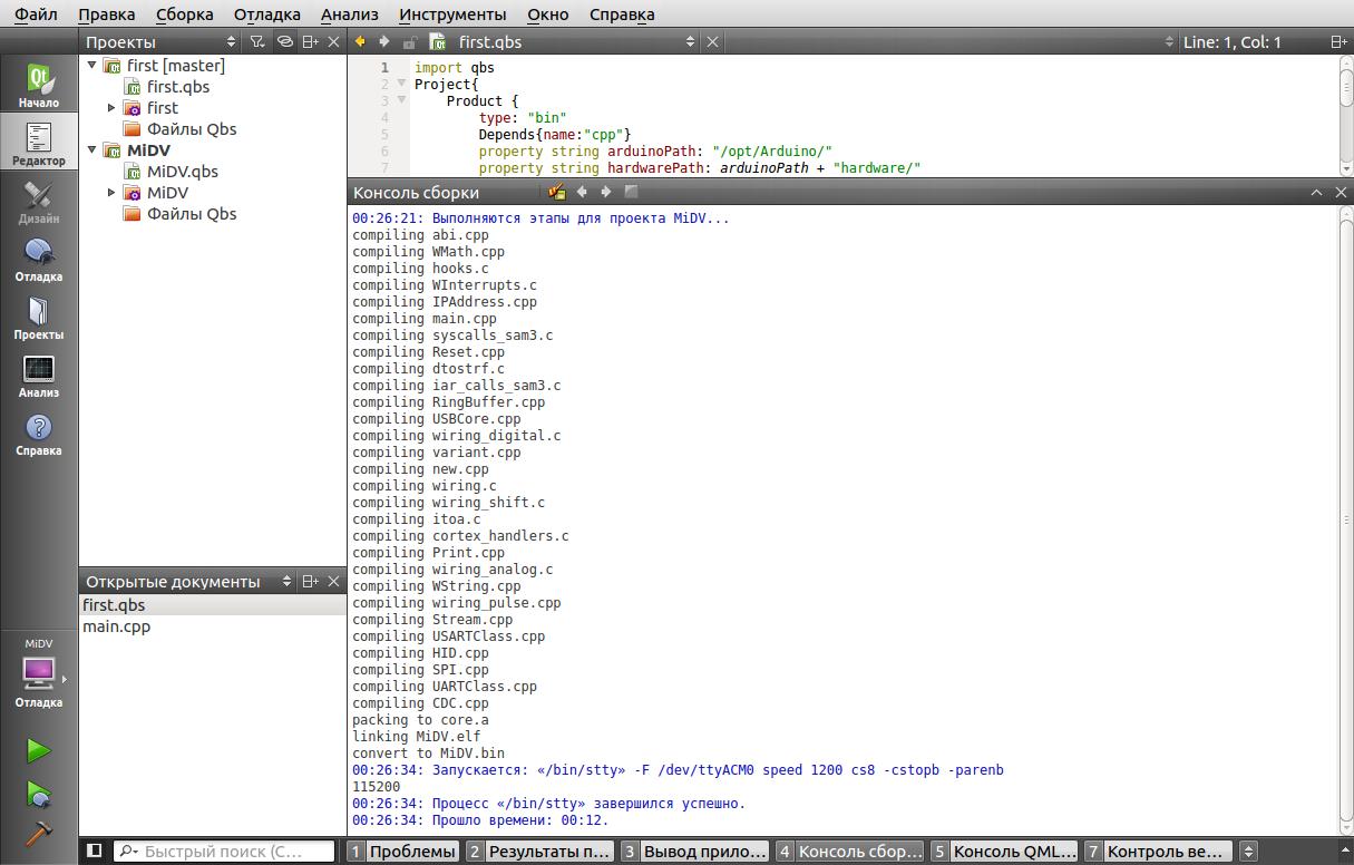 Шаблон для быстрого старта на Arduino Due в QtCreator - 8