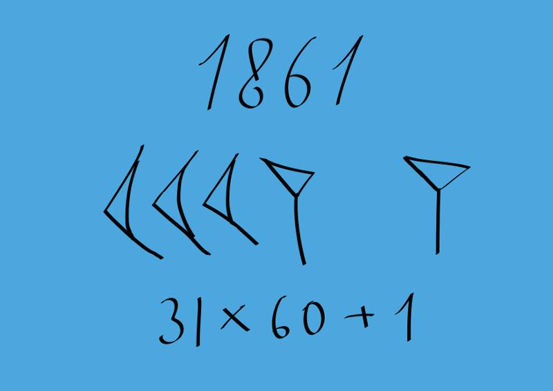 Так считали древние. Вавилон - 4