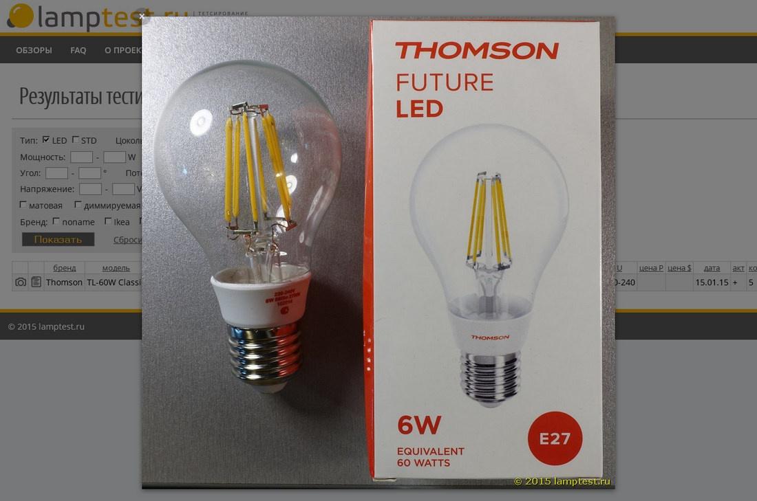 LampTest.ru — тестирование светодиодных ламп - 8
