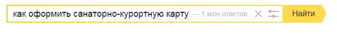 Как банк «Тинькофф» теряет 7 000 000 рублей на контекстной рекламе - 1