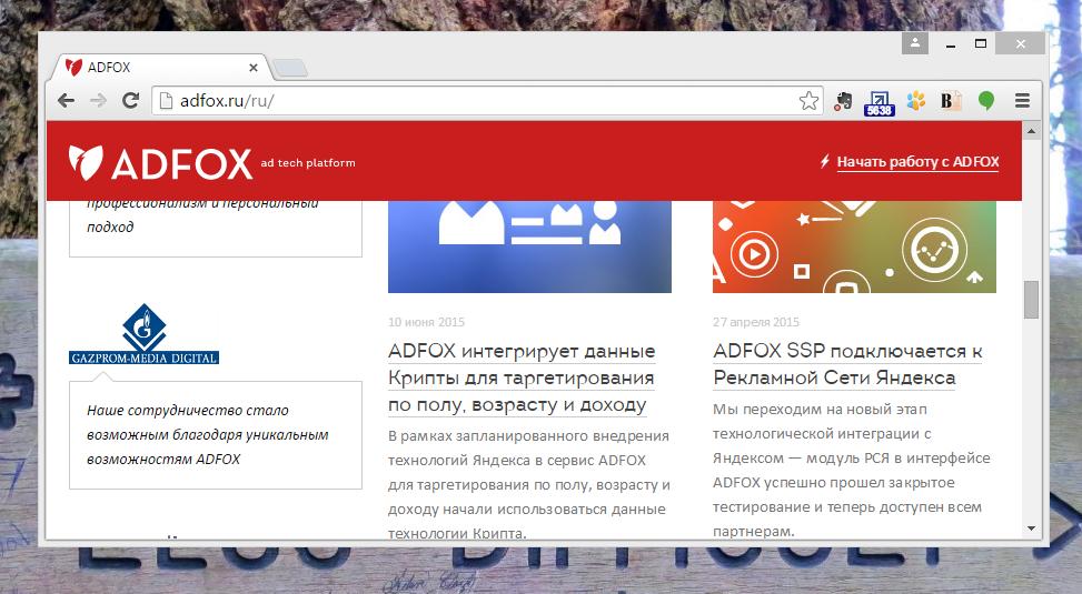 Gazprom-Media Digital отказался от AdFox в пользу баннерокрутилки Mail.ru - 1