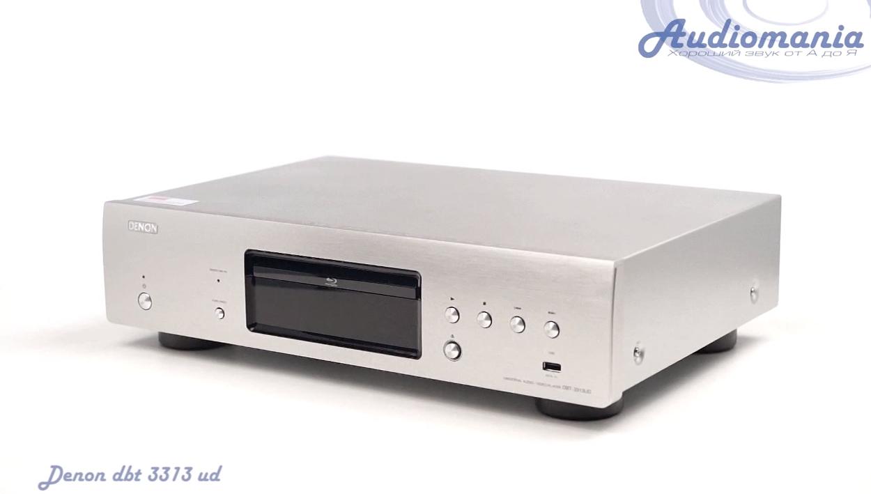 Аудиосистемы для дома и домашние кинотеатры - 1