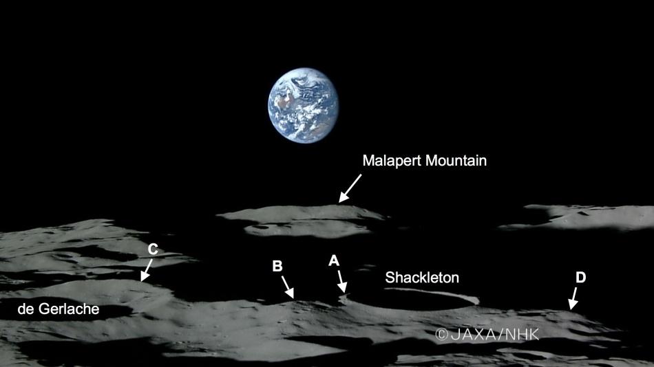 Интересные лунные места и задачи - 3