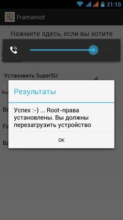 Как сделать из телефона от Яндекса нормальный телефон? Перепрошиваем Flame Explay с «Яндекс.Кит» - 2