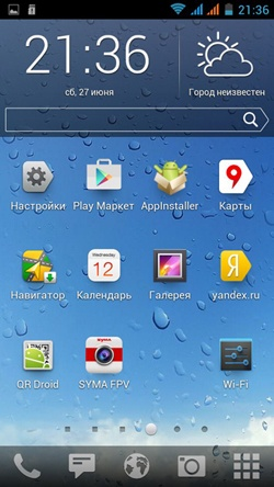 Как сделать из телефона от Яндекса нормальный телефон? Перепрошиваем Flame Explay с «Яндекс.Кит» - 5