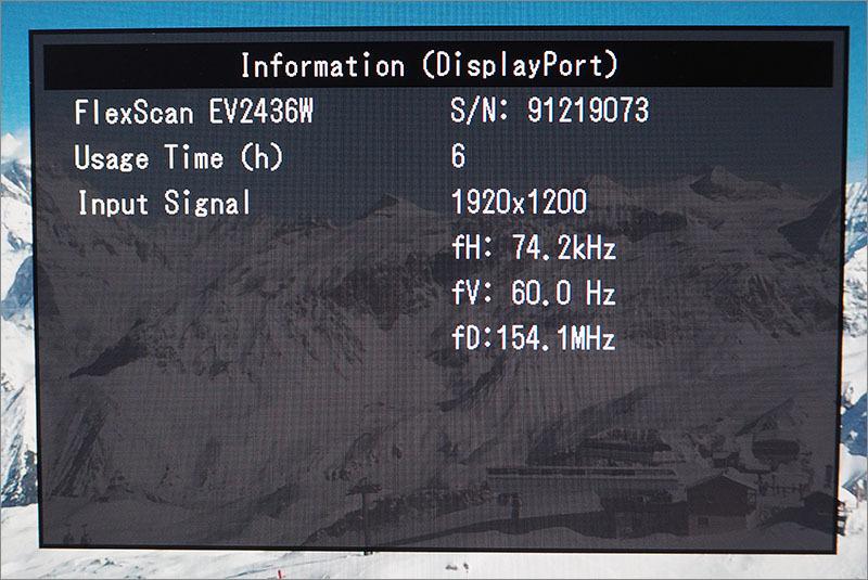 Обзор монитора EIZO FlexScan EV2436WFS-GY - 18