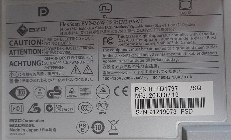Обзор монитора EIZO FlexScan EV2436WFS-GY - 3