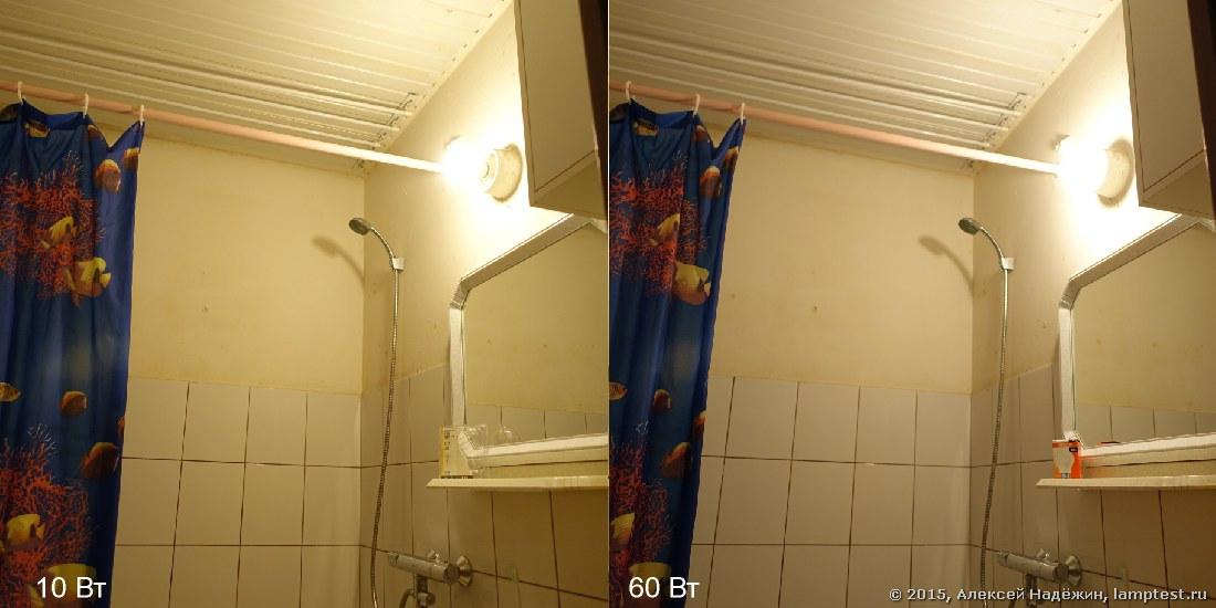 Тестирование светодиодных ламп IKEA - 10