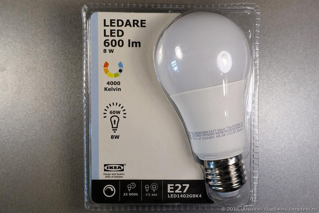 Тестирование светодиодных ламп IKEA - 11
