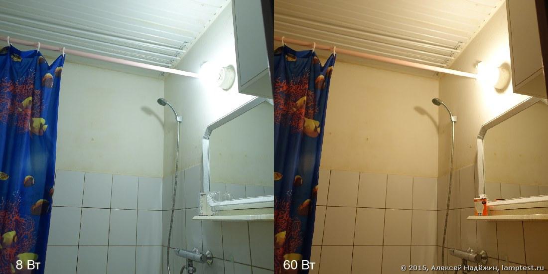 Тестирование светодиодных ламп IKEA - 14